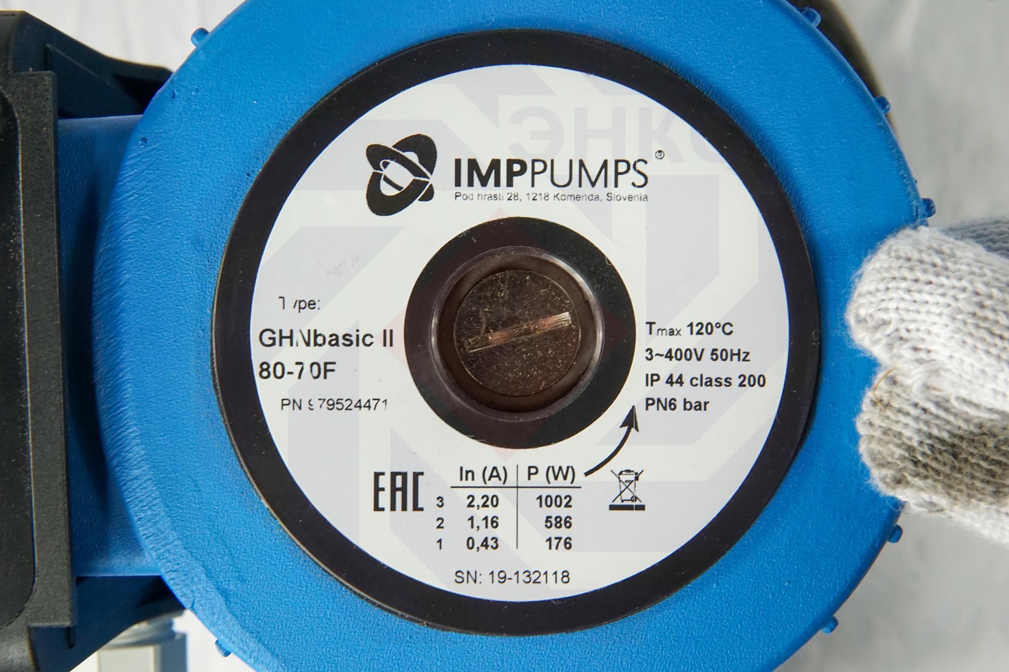 Насос циркуляционный IMP GHN Basic II 80-70 F