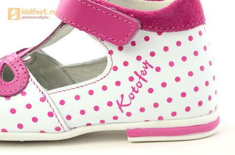Детские туфли Котофей 232059-22 из натуральной кожи, для девочки, бело-розовые. Изображение 15 из 16.