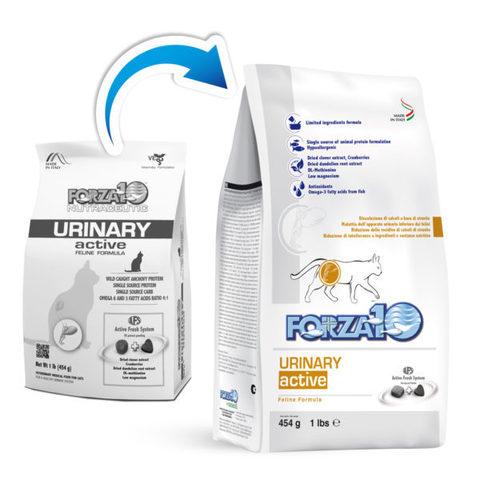 купить FORZA10 ActiveLine CAT Urinary Active сухой корм для взрослых кошек, диетический рацион при заболеваниях мочевыводящих путей