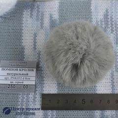 Кролик натуральный серый
