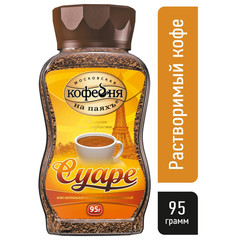 Кофе растворимый Московская кофейня на паяхъ Суаре 95 г (стекло)