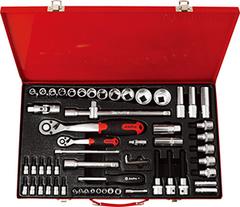 Набор инструмента AmPro (60 предметов) T45417