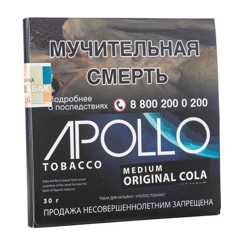 Табак Apollo Original Cola (кока кола) 30 г