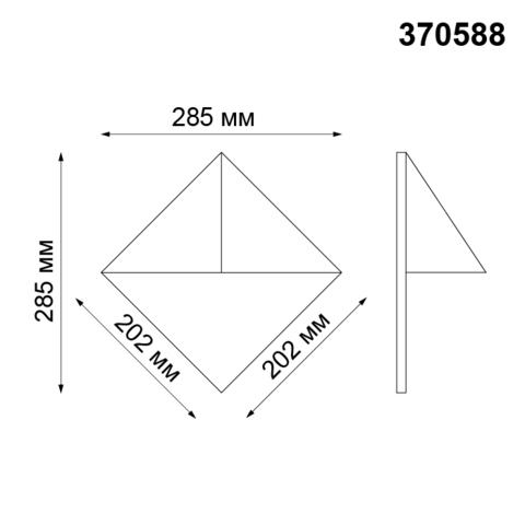 Уличный настенный светильник 370588 серии TESTA