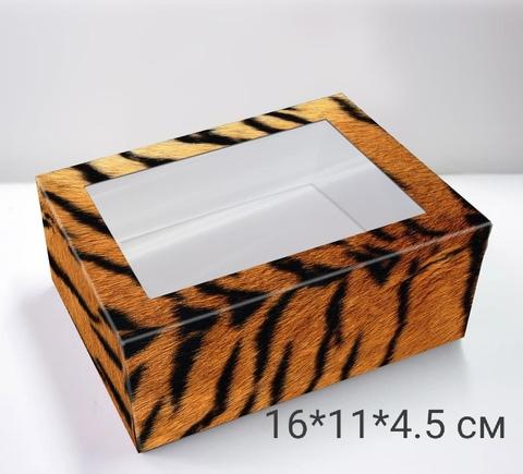 Коробка подарочная «Тигр» на два мыла