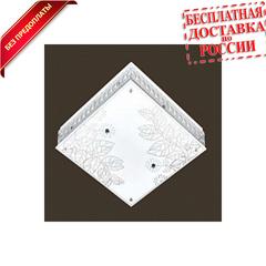 Потолочный LED светильник квадратный Leaf 50 (до 20 кв.м)