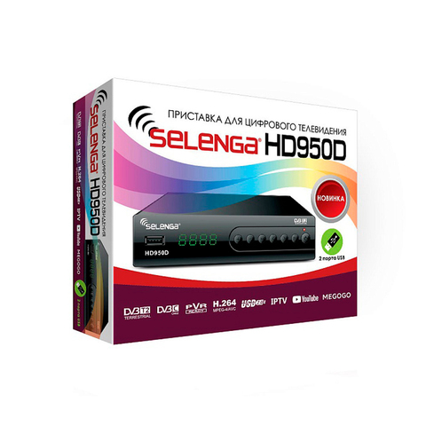 TV-тюнер Selenga HD950D приставка DVB-C, DVB-T, DVB-T2