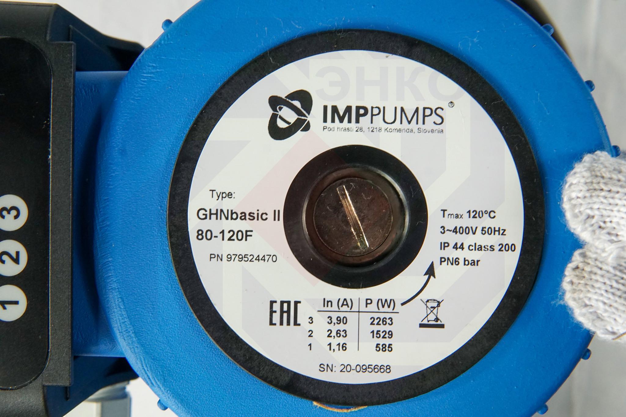 Насос циркуляционный IMP GHN Basic II 80-120 F