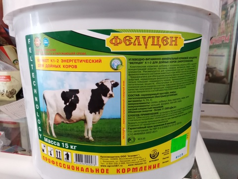 Брикет Фелуцен К1-2 энергетический для дойных коров. 15кг