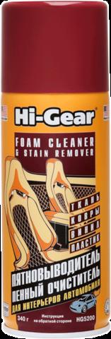 5200 Пенный очиститель и пятновыводитель (аэрозоль)  SUPER STUFF FOAM CLEANER & STAIN REMOV