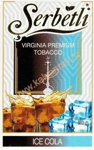 Serbetli Ice Cola