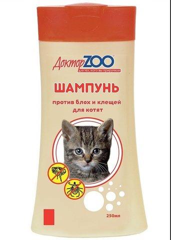 Шампунь Доктор Зоо для котят от блох 250 мл