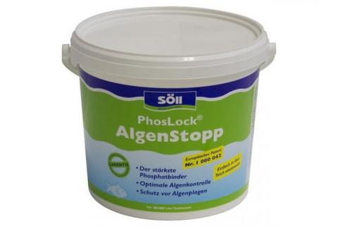 Удаление фосфатов в пруду Soll PhosLock Algenstopp 5Kg