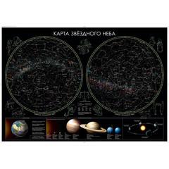 Настенная карта звездного неба 1000x700 мм