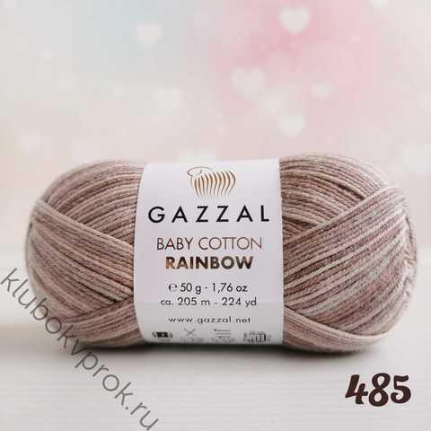 GAZZAL BABY COTTON RAINBOW 485,