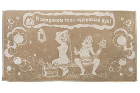 "Полотенце-простыня для бани ""С Легким Паром!"""