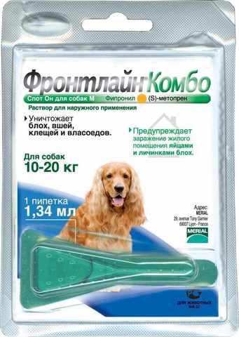 Фронтлайн Комбо капли для собак M от 10 до 20 кг 1,34мл