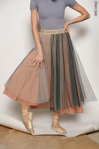Репетиционная юбка-шопенка buterbrot | бежевый
