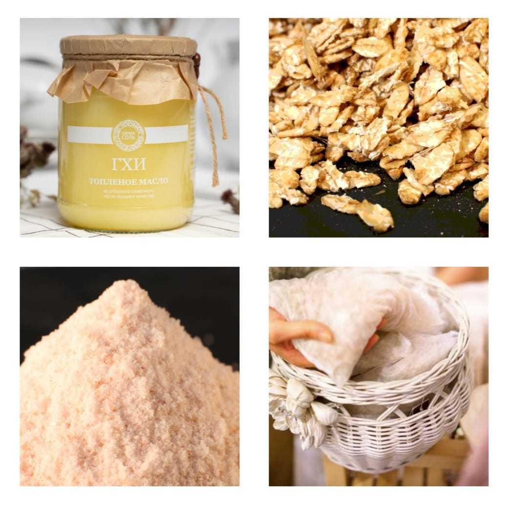 Сет Пробный Первый: Самая Соль 4 кг для ванн + Купаж Пихта, Хит Топлёное Масло, Гималайская соль Пищевая, Купаж Ромашка.  Первый  из годовой программы сервиса-подписки