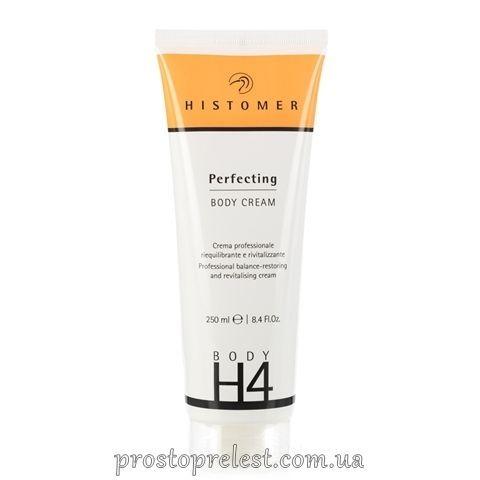 Histomer Body H4 Perfecting Body Cream - Крем-ліфтинг для тіла