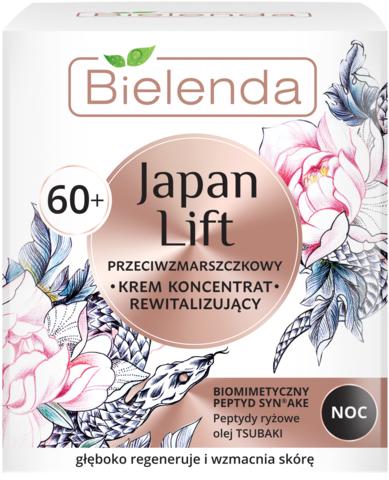 JAPAN LIFT Восстанавливающий крем против морщин для лица 60+ ночь 50мл