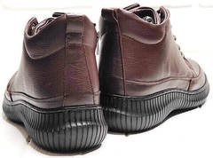 Высокие кеды ботинки женские осень Evromoda 535-2010 S.A. Dark Brown.