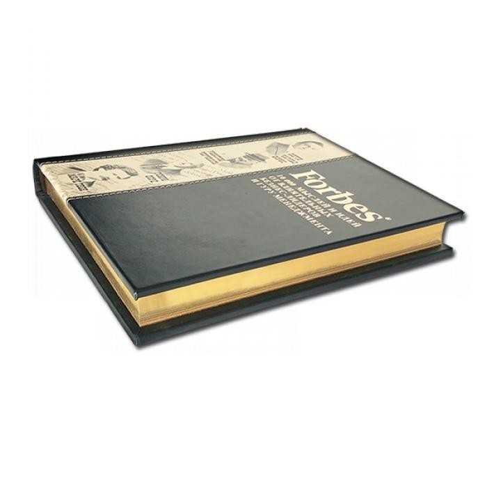 Книга «Forbes Book: 10 000 мыслей и идей от влиятельных бизнес-лидеров и гуру менеджмента»