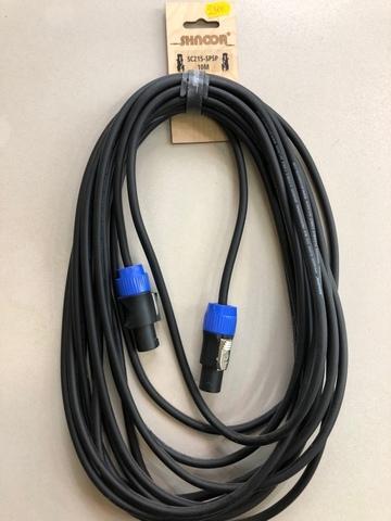 Shnoor SC215-SPSP 10m speaker cable 2*1.5mm