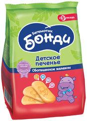 """Печенье """"Бегемотик Бонди"""" с железом (с 5 месяцев) 180 г"""