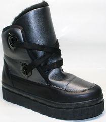 Зимние ботинки женские мода Kluchini 13047