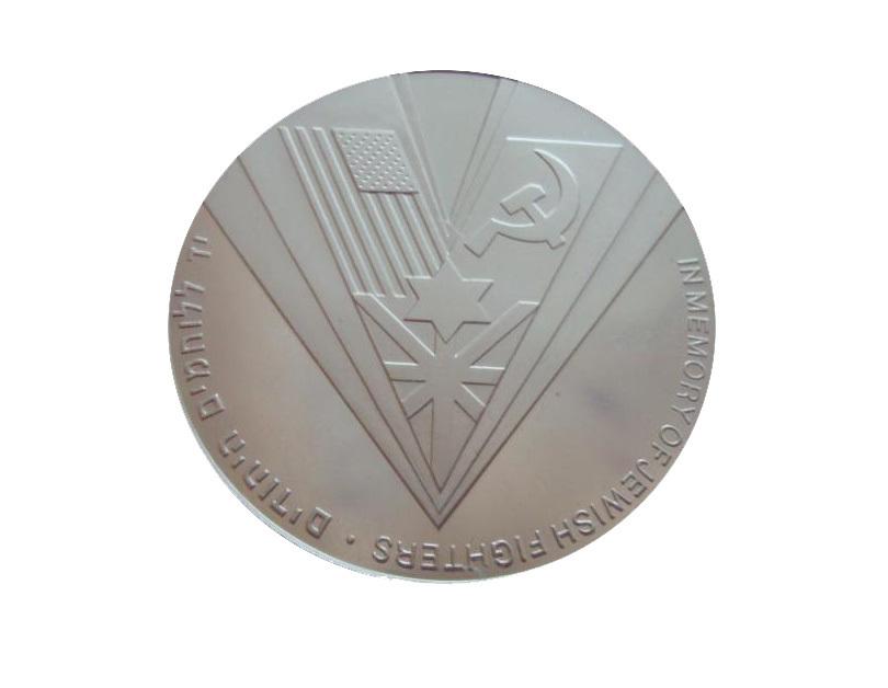 Израиль 2 шекеля 1995 50 лет окончания Второй мировой войны СЕРЕБРО