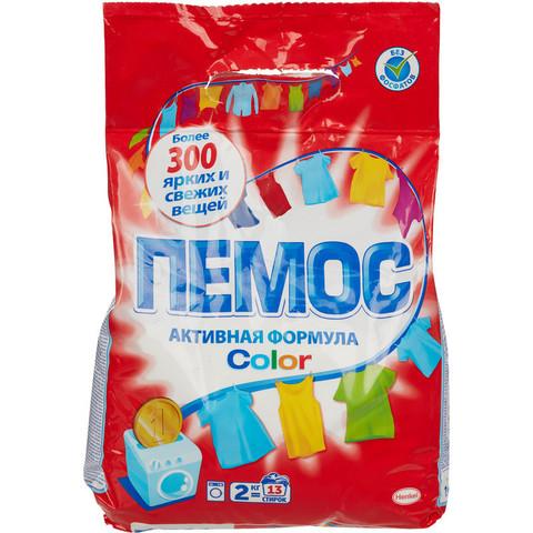 Порошок стиральный автомат Пемос Color 2 кг