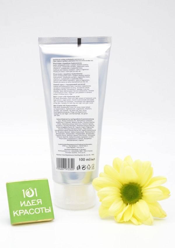 Ryor Пивной крем для лица с гиалуроновой кислотой, аргановым маслом и витамином Е, 100мл