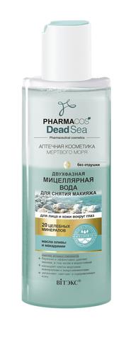 Витекс PHARMACos Dead Sea МИЦЕЛЛЯРНАЯ ВОДА двухфазн. д/снятия макияжа д/лица 150мл