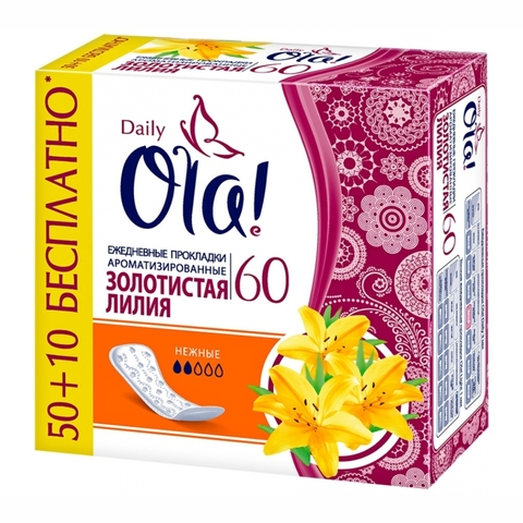 Прокладки ежедн OLA! Daily Deo Золотистая лилия 60 шт РОССИЯ