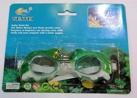 Очки для плавания детские (на картоне, под пластиком), КР98
