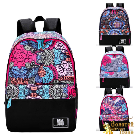 Рюкзак девочке (30х40) 210618-LT-К318