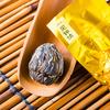 """Связанный чай """"И Цзянь Чжун Цин"""""""