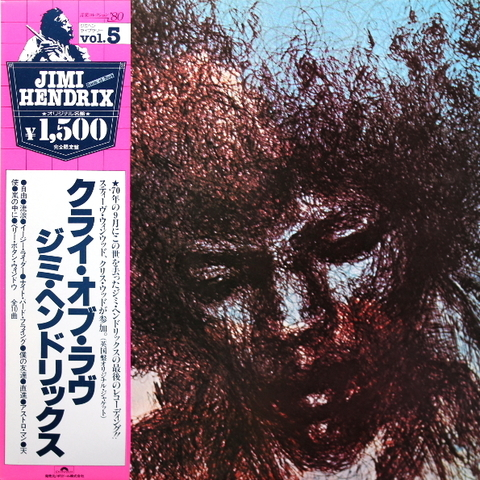 Jimi Hendrix / The Cry Of Love (LP)