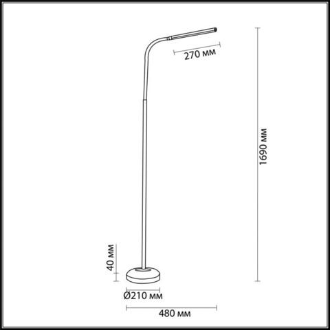 Торшер светодиодный 3754/6FL серии HARUKO