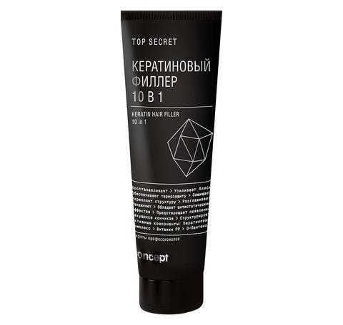 Concept Top secret Кератиновый филлер для волос 10 в 1 100 мл