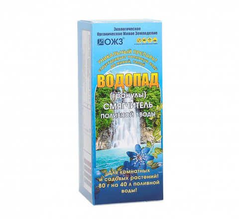 Водопад (гранулы) смягчитель поливной воды 80гр