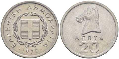 20 лепта. Греция. 1978 год. UNC