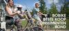 Картинка велокресло Bobike Exclusive maxi denim deluxe - 4