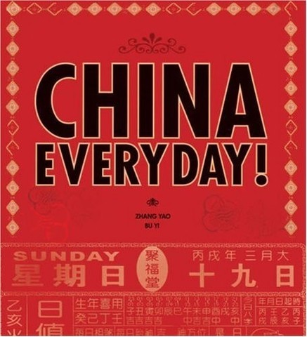 9781904915263 - China Everyday