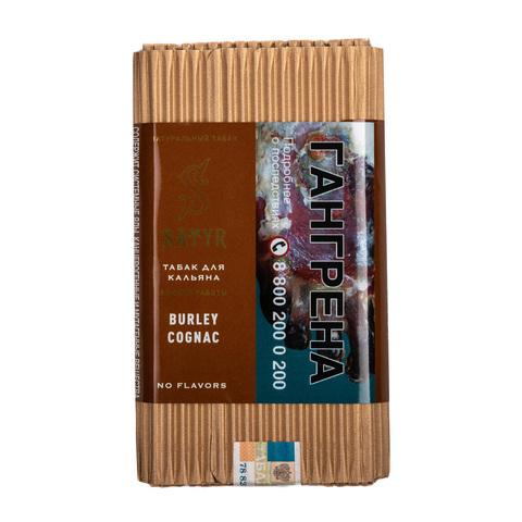 Табак Satyr BURLEY COGNAC (Табачный) 100 г