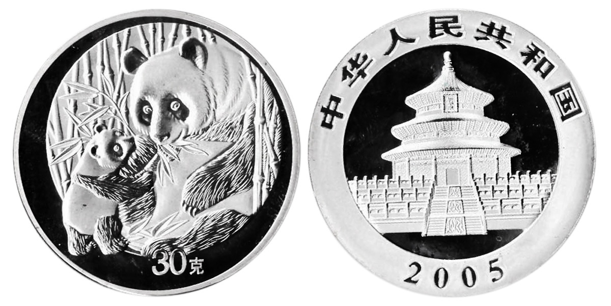 Жетон Китайская панда. Китай. 2005 год. PROOF