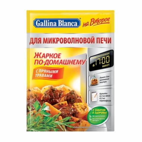 Приправа GALLINA BLANCA Жаркое По-домашнему 33 гр м/у РОССИЯ