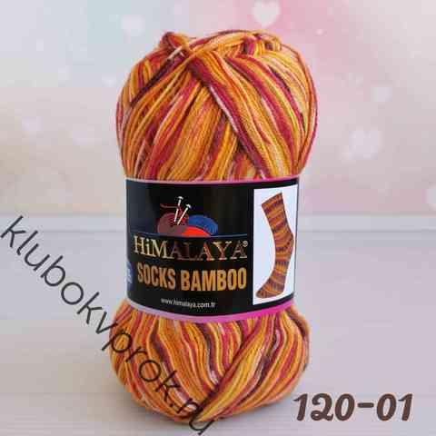 HIMALAYA SOCKS BAMBOO 120-01,