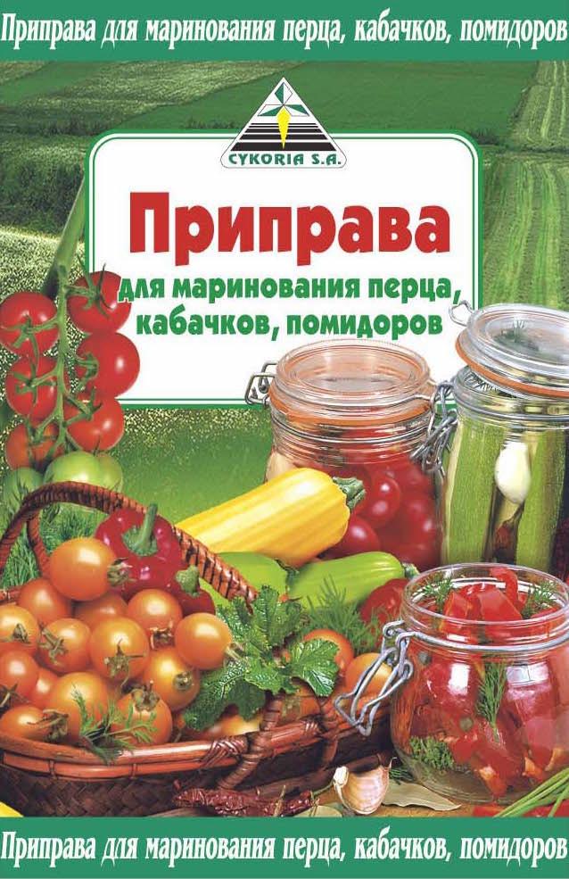 Приправа для маринования перца, кабачков, помидоров, 12п х 50г
